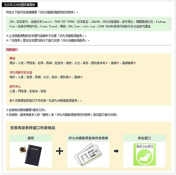 2016-08-14_220052