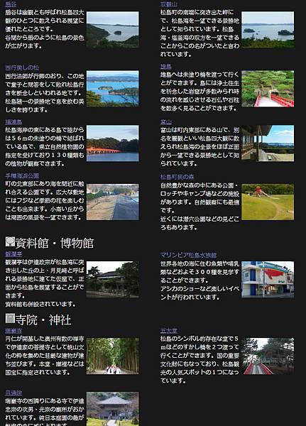 2016-09-09_230102