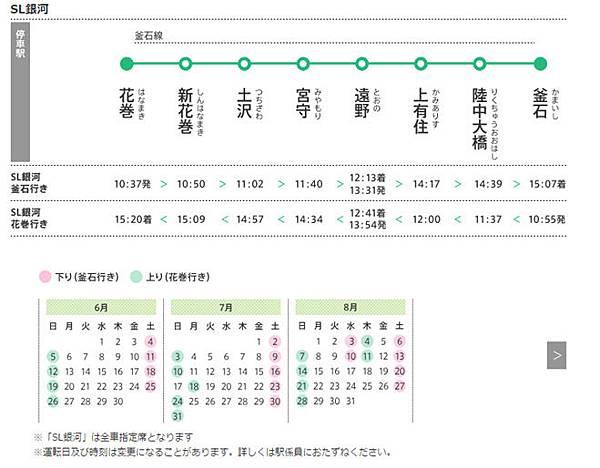2016-09-17_221450