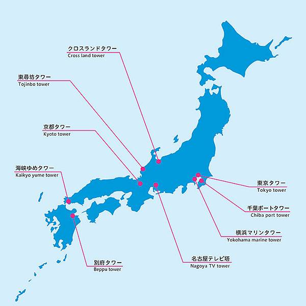 japantower_img03
