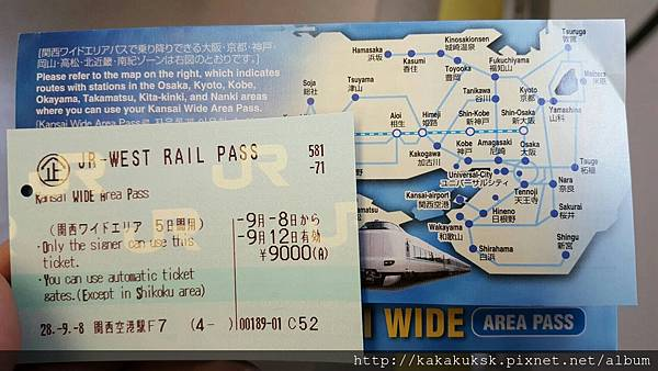 KANSAI WIDE PASS 2016