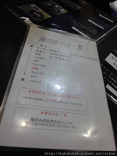 DSC00216