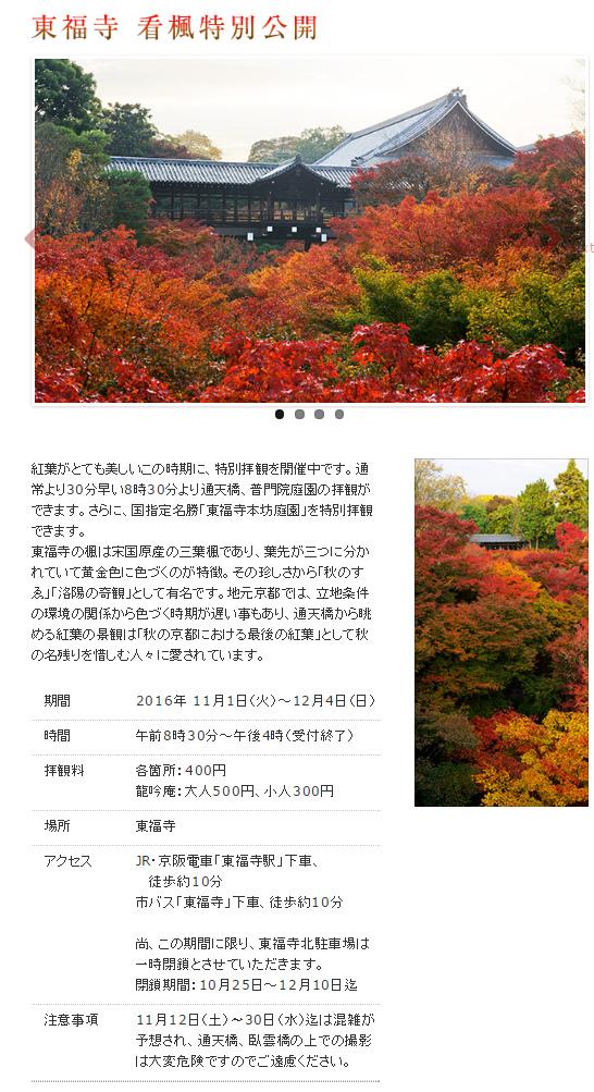 2016-11-08_215802