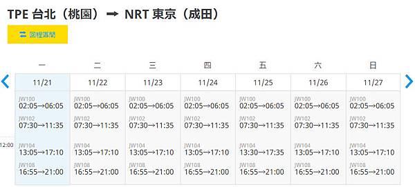 2016-11-18_105026