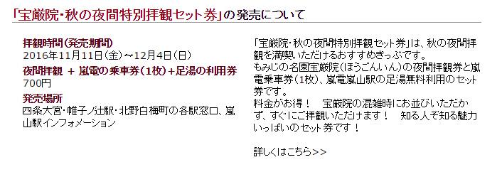 2016-11-24_220013