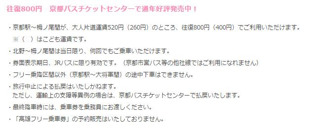 2016-11-29_004437