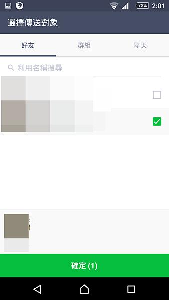 Screenshot_2016-11-13-14-01-02