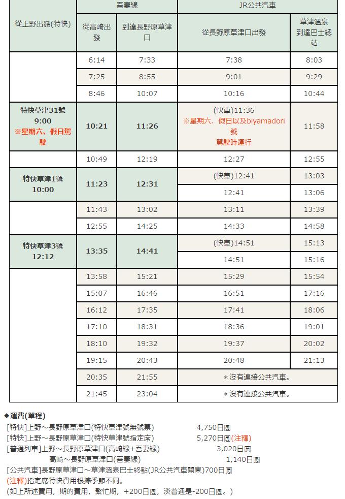 2016-12-17_221018