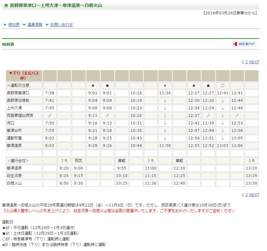 2016-12-18_001651