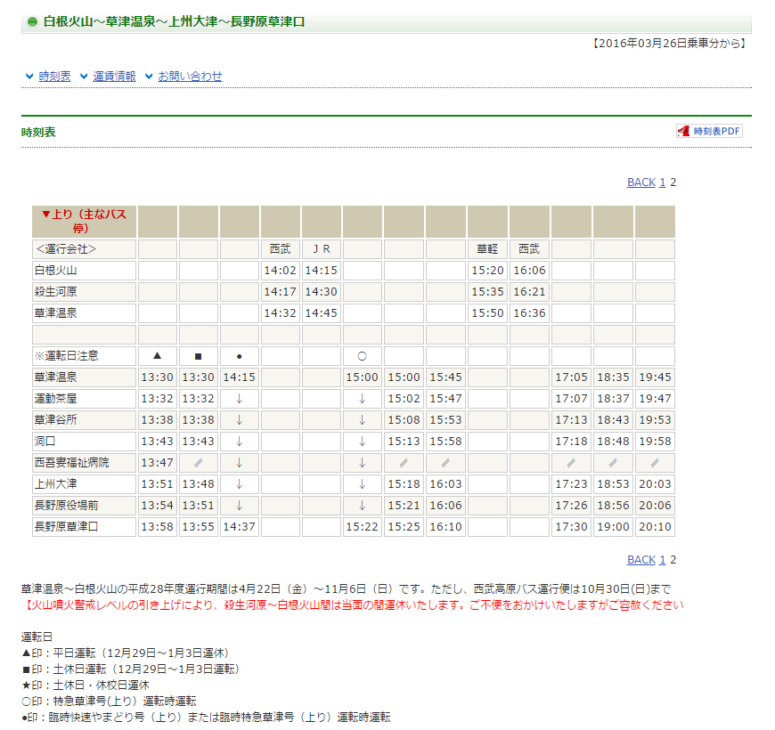 2016-12-18_001703