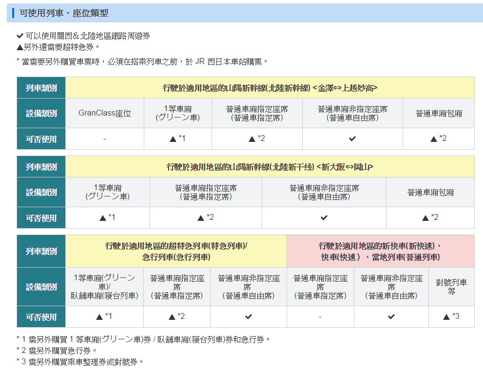 2016-12-18_223303