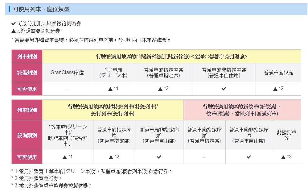 2016-12-18_223946