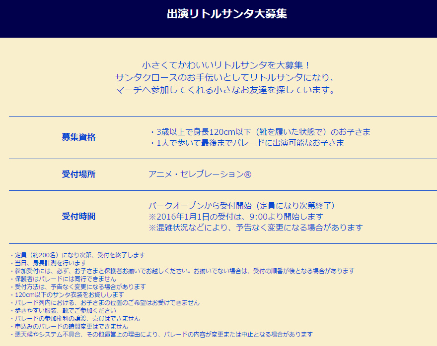 2015-11-12_003118