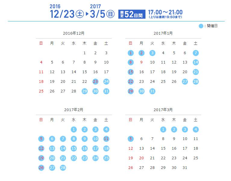 2016-12-30_114841