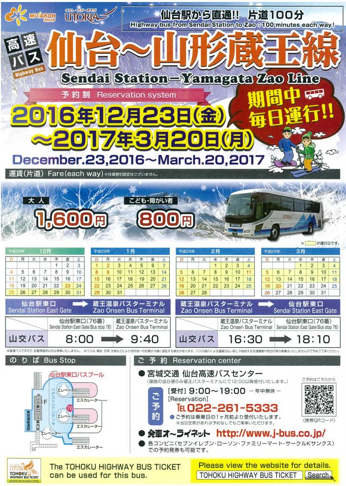 2016-12-30_192227