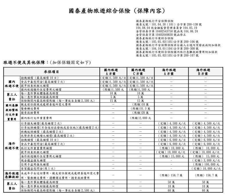 2017-01-11_225145