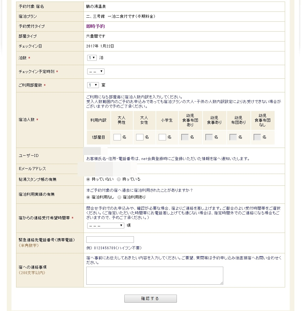 2017-01-14_015520