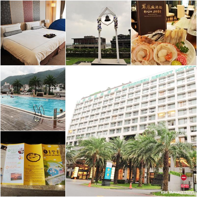 jiaosi.evergreen-hotels-1-2
