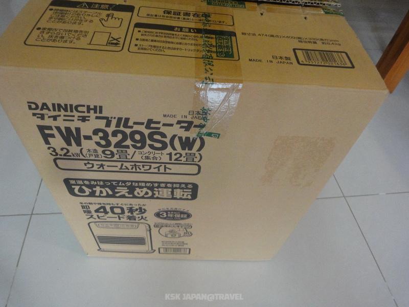 DSC01503