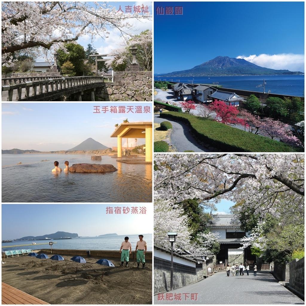 JR KYUSHU RAIL PASS (Southern Kyushu Area) TRAVEL