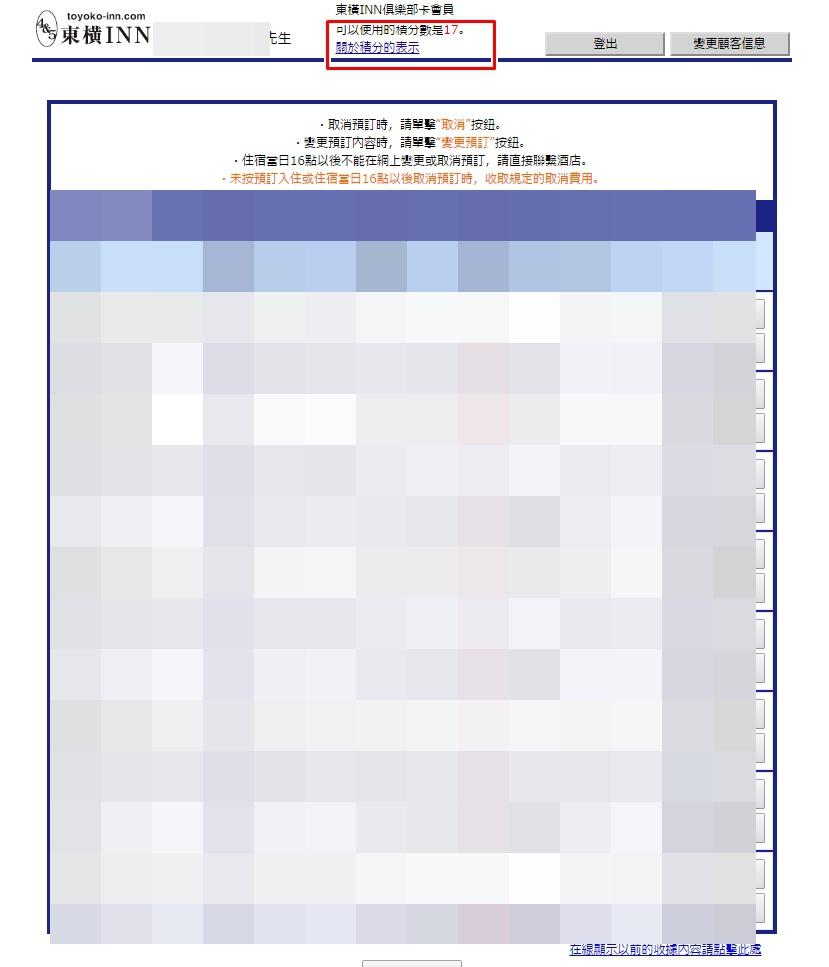 2017-02-18_004007