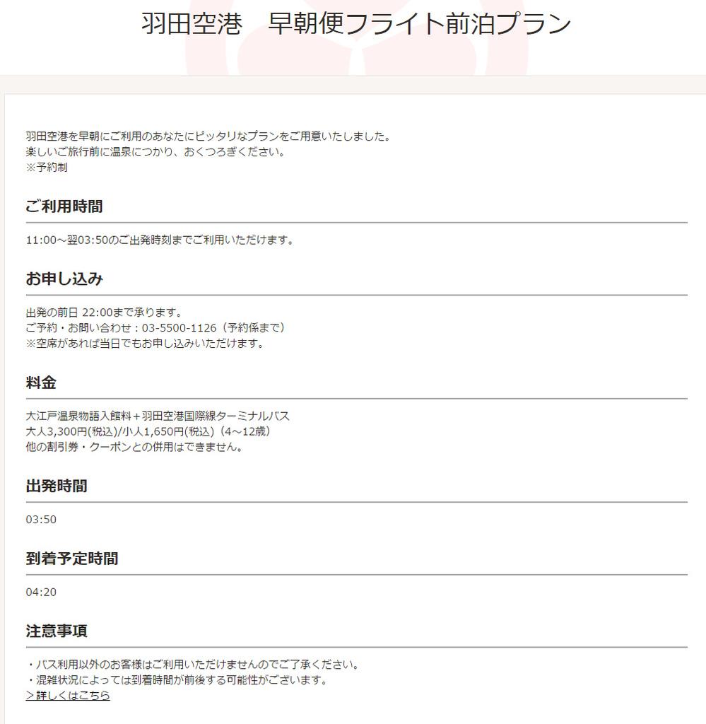 2017-03-25_115917