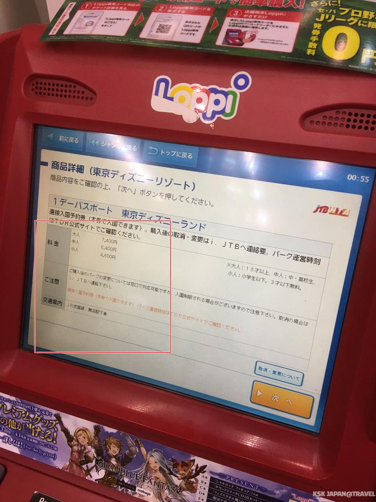 IMG_7903