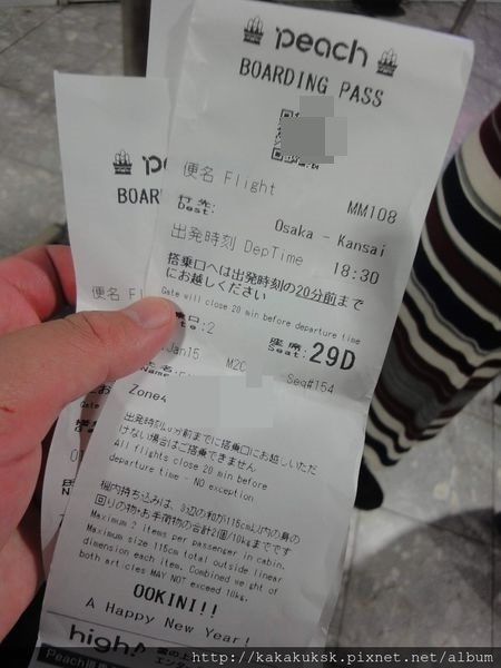 peach ticket