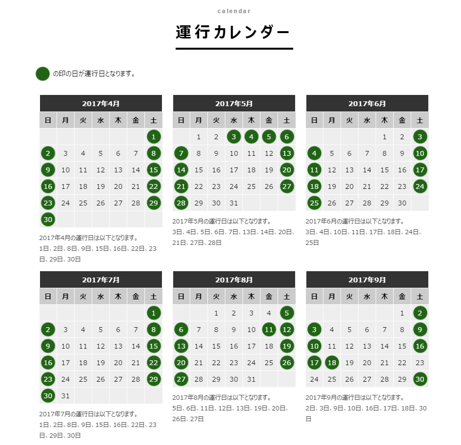 2017-05-21_145757