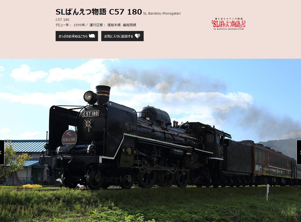 2017-05-21_150033