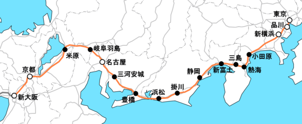 600px-LineMap_TokaidoS_jp (1)