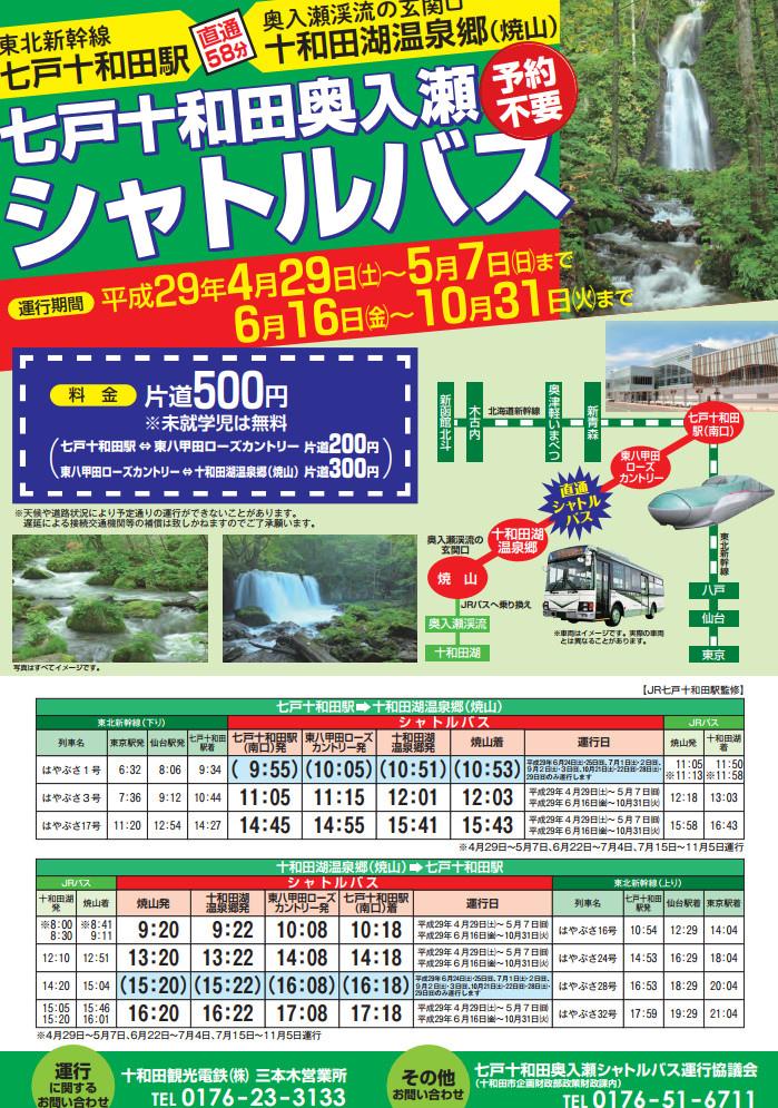 2017-07-09_230154
