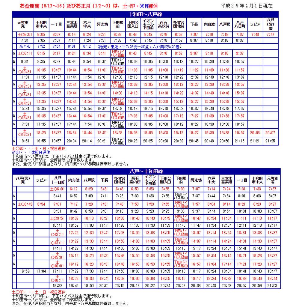 2017-07-10_000138