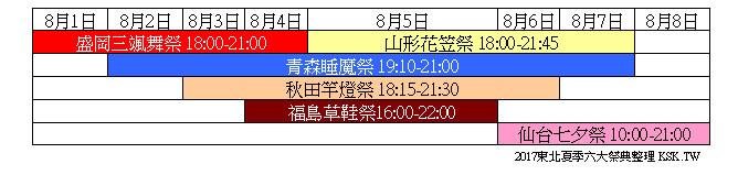 2017-07-14_103339