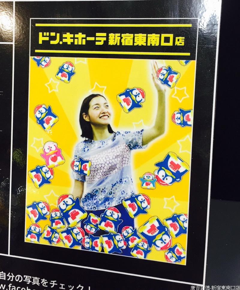 photo_20170714-161548