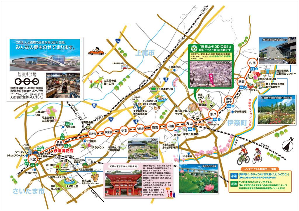 ensen_map_zoom