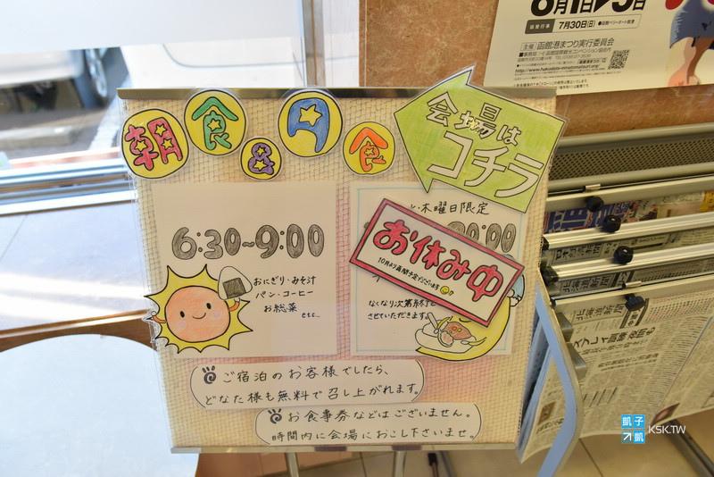 DSC_8626