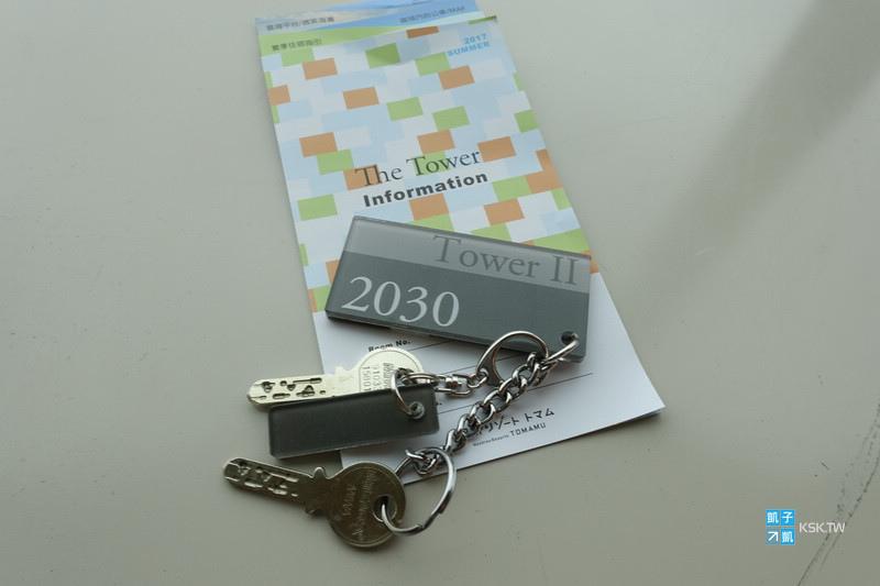 DSC07110