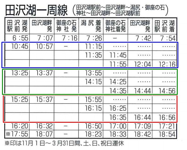 2017-09-11_075521
