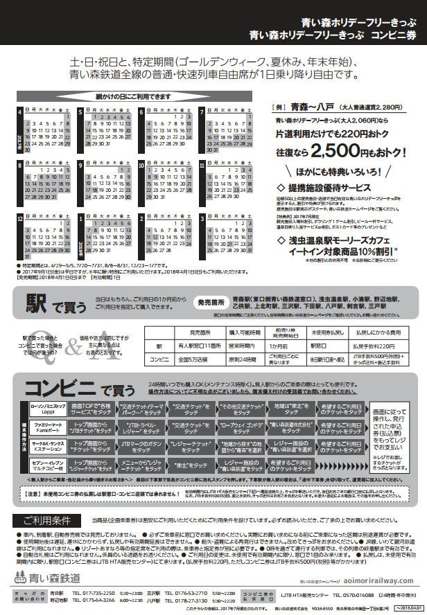 2017-09-14_010545