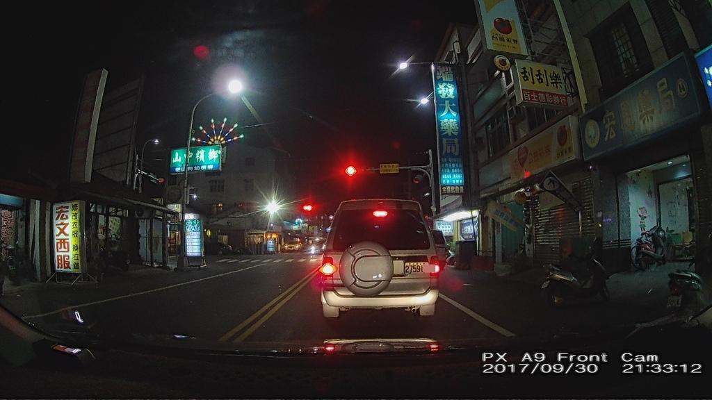 20170930_213314M_A9直出(夜間前鏡頭)