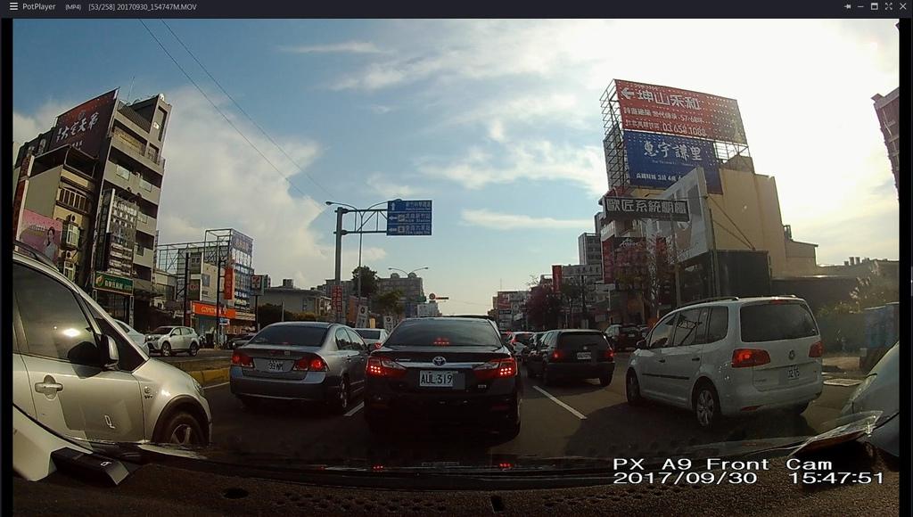 A9-白天市區(前鏡頭)