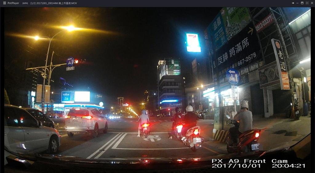 A9-夜晚市區(前鏡頭)