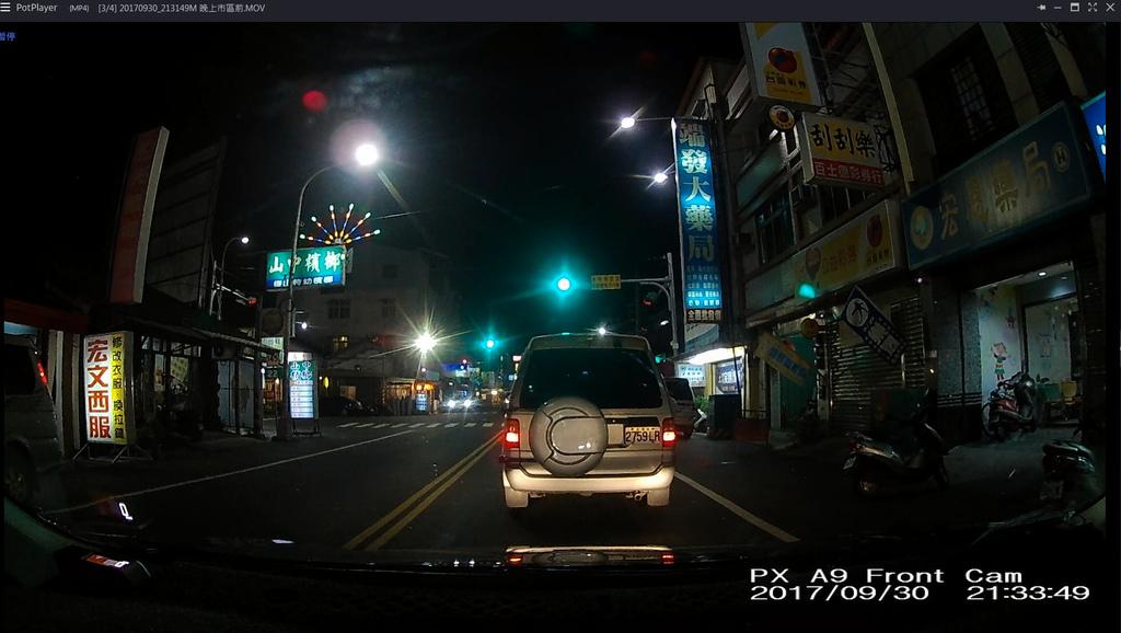 A9-夜晚市區(前鏡頭)2