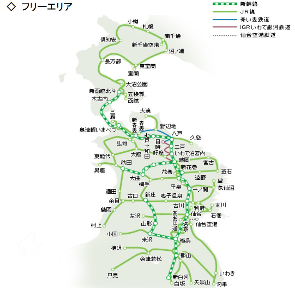 JR-TOHOKU-SOUTH FLEXIBLE-4