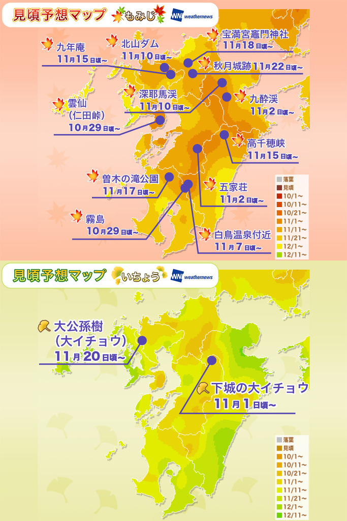 201709050025_box_img3_A