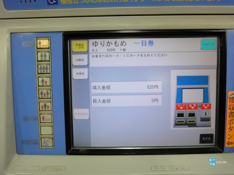 DSC09026