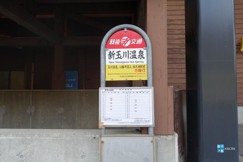DSC05369