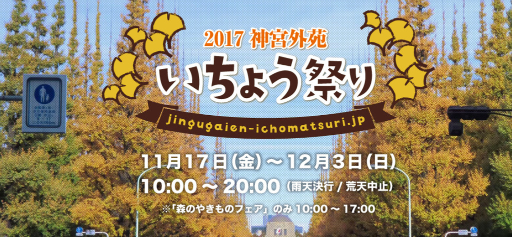 2017-11-17_100221