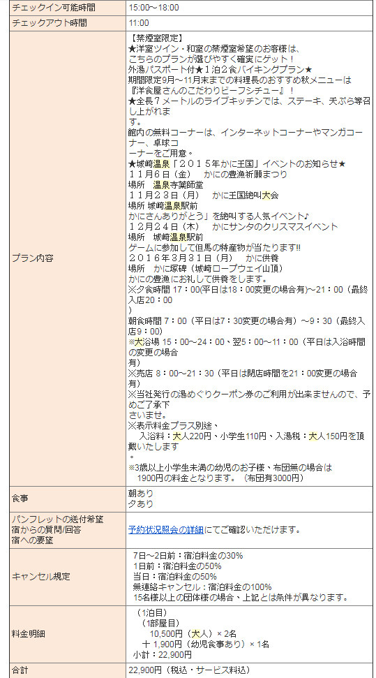 2017-11-24_224001
